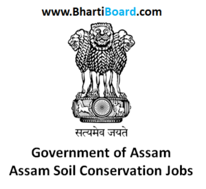 Soil Conservation Aasam Recruitment